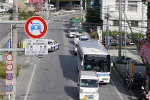 繩獨有的交通條例「巴士專線」和「巴士專用行車線」