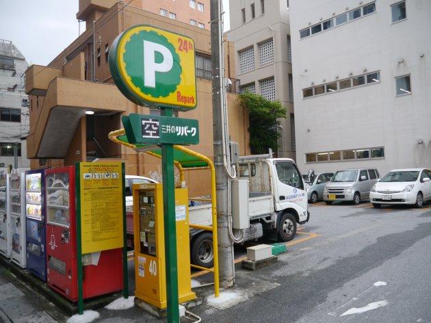 海外旅客在日本租車自駕遊最多發生的意外是・・・