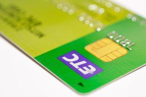 如何租用ETC卡?