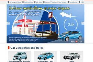 NIPPON租車是怎麼様的公司?