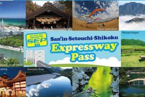 徹底講解Sanin-Setouchi-Shikoku(山陰/瀬戸内/四国) Expressway Pass