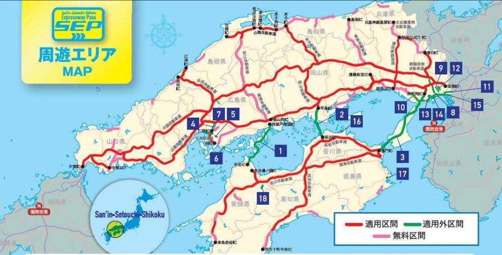適用SEP的高速公路範圍