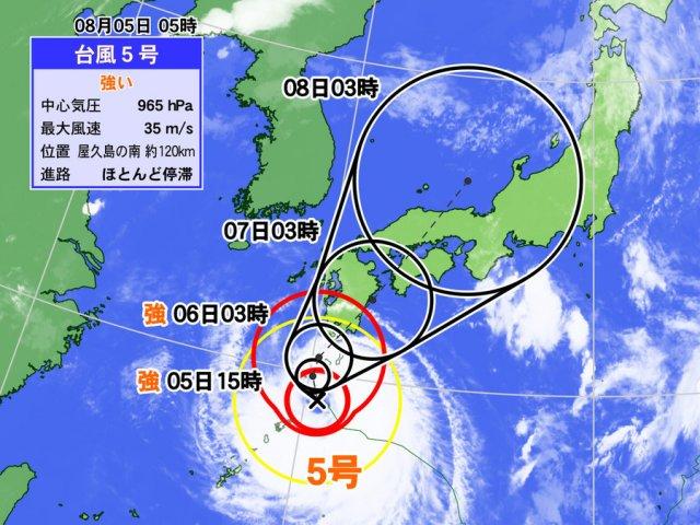遊日遇颱風,租車自駕遊的對應措施(更改或取消預約日程)